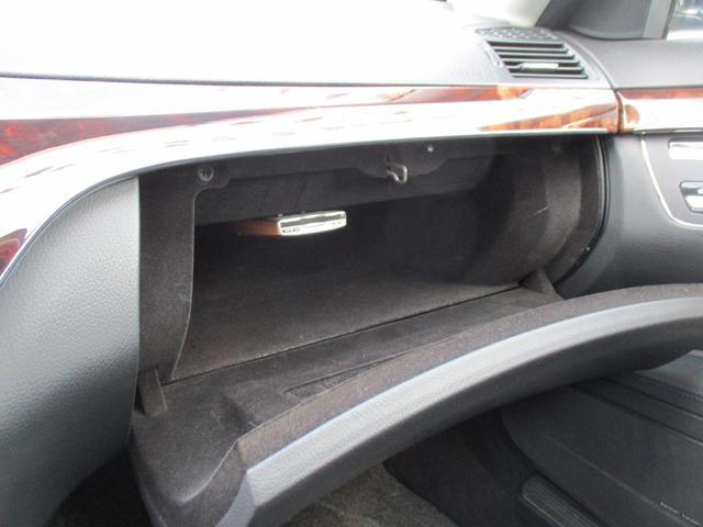 S550ロング ブラバス仕様(13枚目)