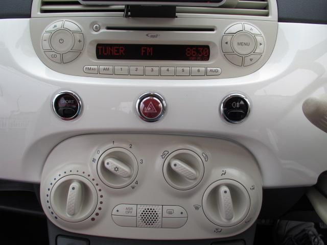 エアコンとオーディオのコントロールスイッチ!
