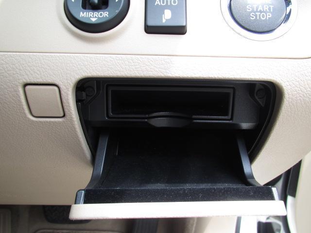 ☆エンジンスタートボタンの下の小物入れ☆