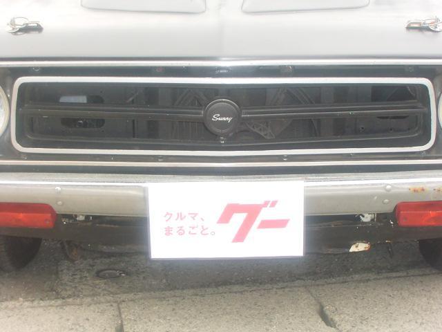 「日産」「サニートラック」「トラック」「群馬県」の中古車8