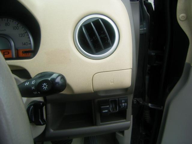 「日産」「モコ」「コンパクトカー」「群馬県」の中古車75