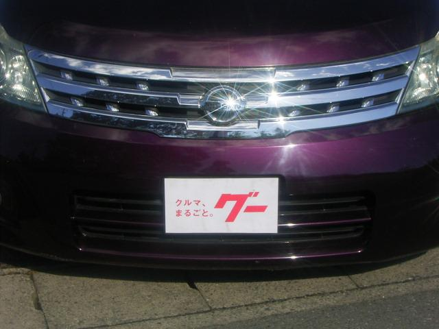 250ハイウェイスター SDナビ ワンセグTV ETC(4枚目)