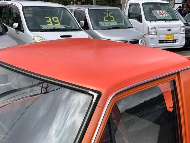 ロングDX 4速マニュアル 後期 ワタナベ13インチアルミ NOX適合 色替車 2人乗り(66枚目)