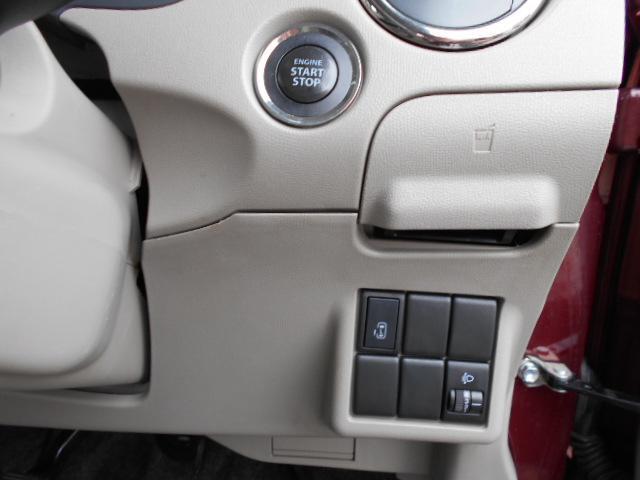 スズキ パレット X 両側スライド スマートキー ABS Wエアバック