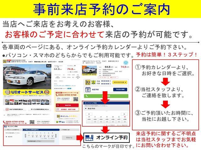 G 5MT 4WD ETC純正アルミ キーレス Wエアバック(3枚目)