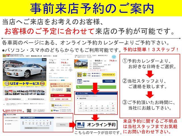 「ダイハツ」「テリオスキッド」「コンパクトカー」「埼玉県」の中古車2