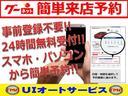 ホンダ フィット RS HDDナビ テレビ バックモニター キーレス ETC