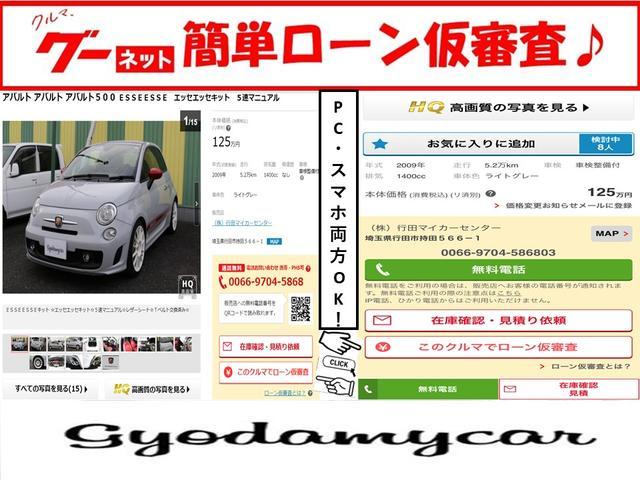 「スズキ」「スイフトスポーツ」「コンパクトカー」「埼玉県」の中古車2