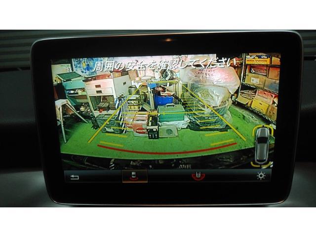 「メルセデスベンツ」「CLAクラスシューティングブレーク」「ステーションワゴン」「埼玉県」の中古車22