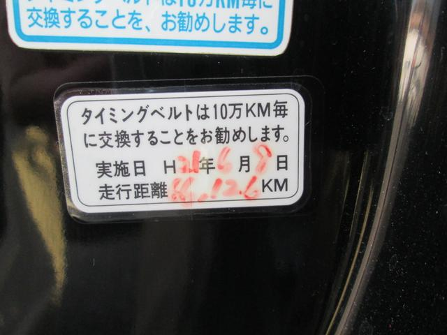 ホンダ シビック タイプR タイミングベルト交換済 ミッションOH済