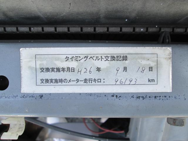 25GT-V/4ドア/純正5速/社外エアロ/Tベルト交換済(18枚目)