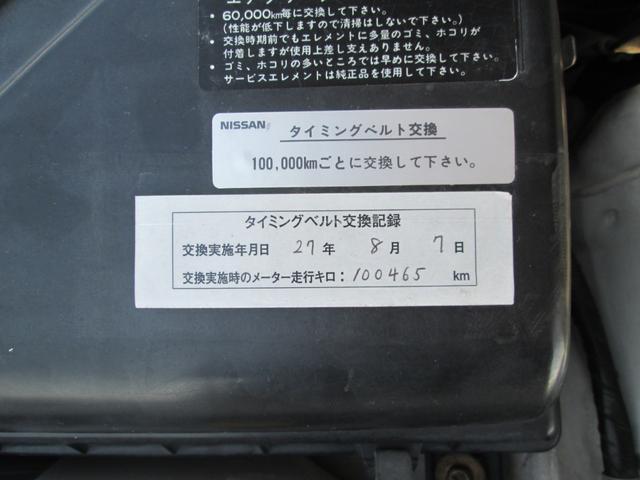25GTターボ/純正5MT/クラッチ/Tベルト交換済(18枚目)