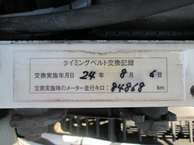 GT/車高調/フジツボマフラー/タイミングベルト交換済み(19枚目)