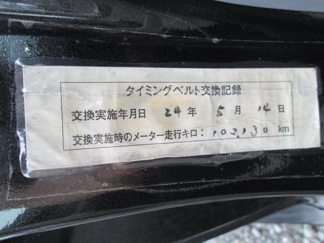 グランツァV エクセレントPkg/クスコ車高調/社外マフラー(19枚目)