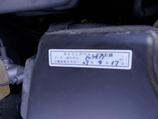 トヨタ セルシオ B仕様 eRバージョン 後期仕様 エアロ 19AW 車高調