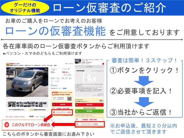 GS 記録簿 盗難防止システム CD ドアバイザー Dミラー(3枚目)