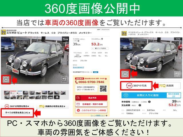 GS 記録簿 盗難防止システム CD ドアバイザー Dミラー(4枚目)