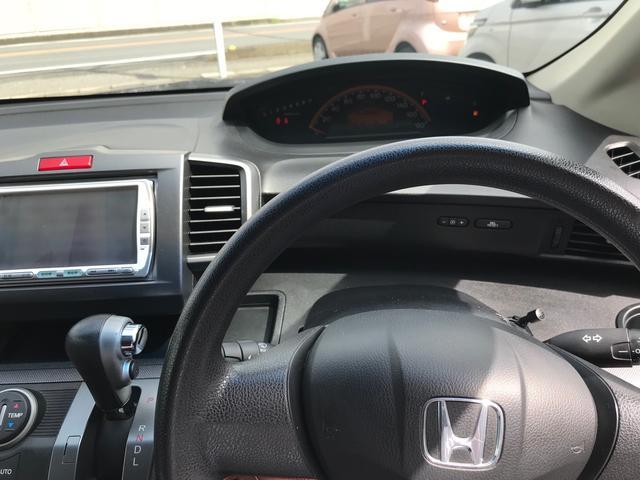 G エアロ ジャストセレクション 純正メモリーナビ ワンセグ バックカメラ Bluetooth フリップダウンモニター 両側パワスラ ETC HID(38枚目)