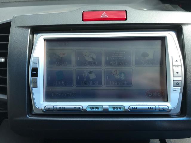 G エアロ ジャストセレクション 純正メモリーナビ ワンセグ バックカメラ Bluetooth フリップダウンモニター 両側パワスラ ETC HID(41枚目)