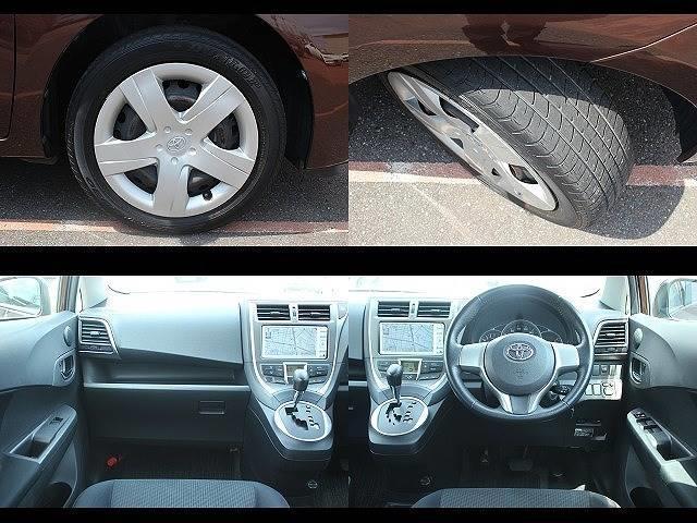 タイヤ溝もあります!内装ブラック