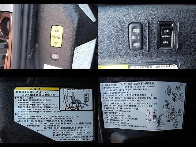車高調で傾斜を低くし、後退防止で安全格納!