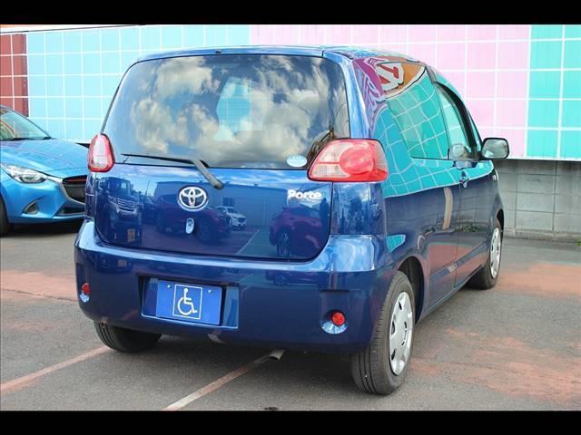 助手席リフトアップシート車 Aタイプ 150r 非課税(3枚目)
