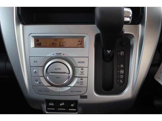 XT 4WD レーダーブレーキサポート CDオーディオ レーダーブレーキ ターボ 4WD スマートキー シートヒーター アイドリングストップ キーフリー オートエアコン(40枚目)