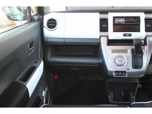 XT 4WD レーダーブレーキサポート CDオーディオ レーダーブレーキ ターボ 4WD スマートキー シートヒーター アイドリングストップ キーフリー オートエアコン(64枚目)