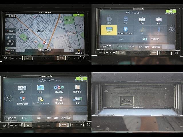 ハイブリッドMZ Bカメ フルセグTV 衝突被害軽減 DVD アイドリングストップ スマートキー LED ナビTV SDナビ 盗難防止システム クルコン シートヒーター オートエアコン(41枚目)