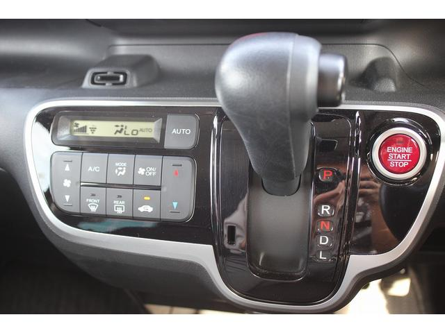 G エコアイドル 地デジTV TVナビ スマートキ セキュリティ パワーウインドウ ETC車載器 DVD再生 リアカメラ 両スライド キーフリー オートエアコン SDナビ 衝突安全ボディ ABS パワステ(64枚目)