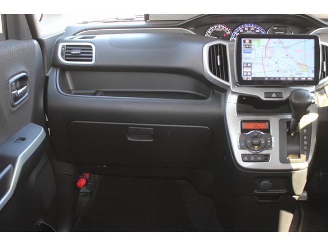 ハイブリッドMX ナビ/TV 衝突軽減 バックモニター フルセグ Bluetooth ETC キーフリー ドラレコ SDナビ オートエアコン アイドリングストップ 全方位モニター ABS オートライト シートヒーター(11枚目)