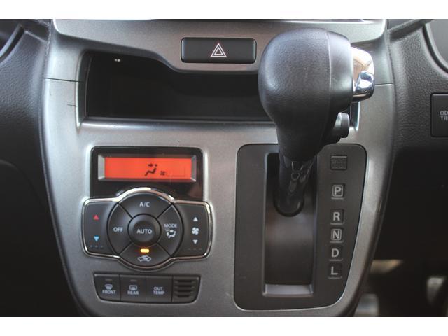 ハイブリッドMX ナビ/TV 衝突軽減 バックモニター フルセグ Bluetooth ETC キーフリー ドラレコ SDナビ オートエアコン アイドリングストップ 全方位モニター ABS オートライト シートヒーター(14枚目)