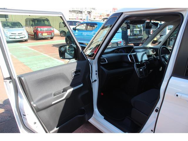 ハイブリッドMX ナビ/TV 衝突軽減 バックモニター フルセグ Bluetooth ETC キーフリー ドラレコ SDナビ オートエアコン アイドリングストップ 全方位モニター ABS オートライト シートヒーター(27枚目)