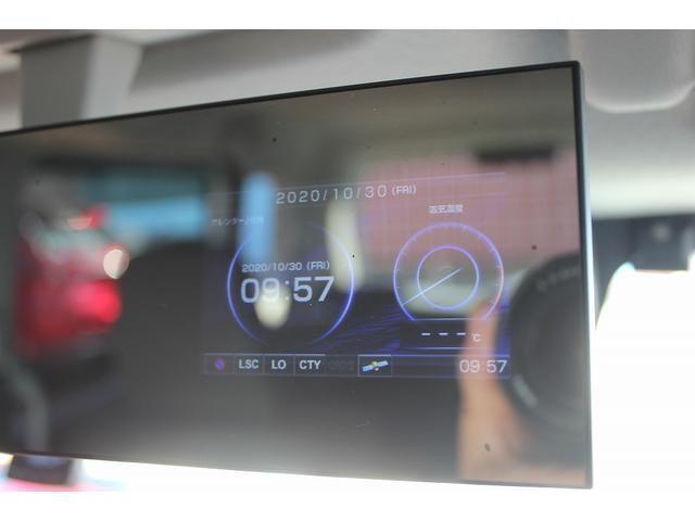 ハイブリッドMX ナビ/TV 衝突軽減 バックモニター フルセグ Bluetooth ETC キーフリー ドラレコ SDナビ オートエアコン アイドリングストップ 全方位モニター ABS オートライト シートヒーター(44枚目)