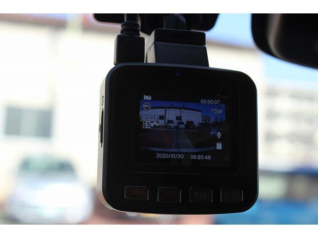ハイブリッドMX ナビ/TV 衝突軽減 バックモニター フルセグ Bluetooth ETC キーフリー ドラレコ SDナビ オートエアコン アイドリングストップ 全方位モニター ABS オートライト シートヒーター(45枚目)