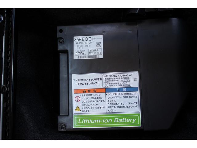 ハイブリッドMX ナビ/TV 衝突軽減 バックモニター フルセグ Bluetooth ETC キーフリー ドラレコ SDナビ オートエアコン アイドリングストップ 全方位モニター ABS オートライト シートヒーター(49枚目)