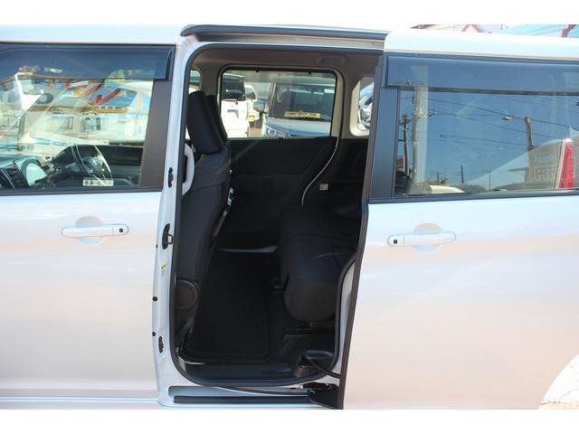 ハイブリッドMX ナビ/TV 衝突軽減 バックモニター フルセグ Bluetooth ETC キーフリー ドラレコ SDナビ オートエアコン アイドリングストップ 全方位モニター ABS オートライト シートヒーター(57枚目)