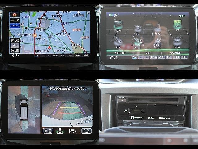 ハイブリッドMX ナビ/TV 衝突軽減 バックモニター フルセグ Bluetooth ETC キーフリー ドラレコ SDナビ オートエアコン アイドリングストップ 全方位モニター ABS オートライト シートヒーター(71枚目)