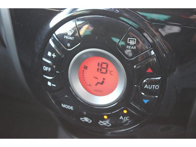 X DIG-S I-STOP フルセグテレビ DVD エアバッグ リモコンキー TVナビ SDナビ Bluetooth パワステ AC インテリキー ABS ETC 盗難防止システム 衝突安全ボディ(14枚目)