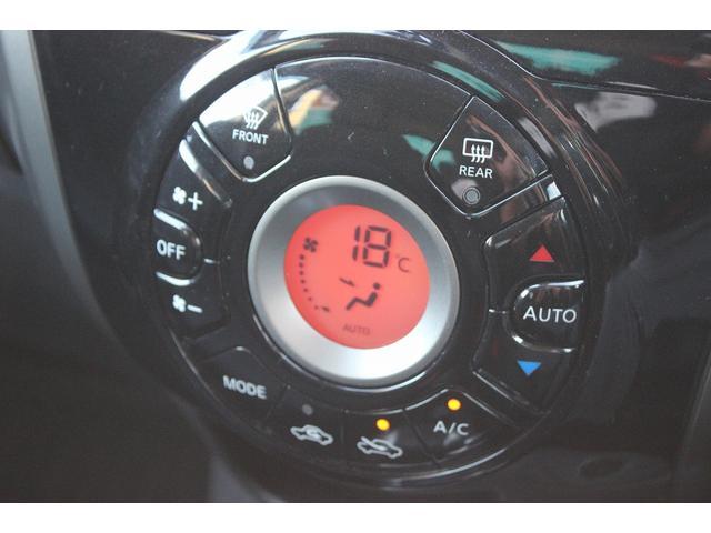 X DIG-S I-STOP フルセグテレビ DVD エアバッグ リモコンキー TVナビ SDナビ Bluetooth パワステ AC インテリキー ABS ETC 盗難防止システム 衝突安全ボディ(41枚目)