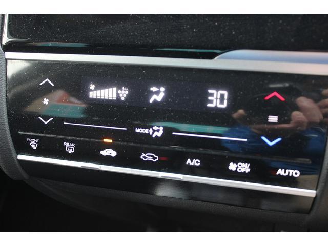 HYBRID Fパッケージ TVナビ 地デジTV バックモニター付き DVD再生 SDナビ ESC ドラレコ ETC オートエアコン ABS 衝突安全ボディ SRS BT接続 CD再生 フルフラット Wエアバッグ(14枚目)