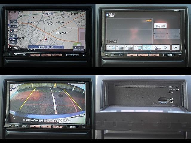 日産 エクストレイル 20X メモリーナビTV ETC バックカメラ スマートキー
