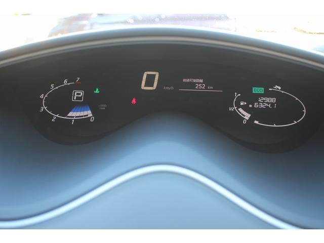 日産 セレナ チェアキャブリアリフト助手席リフトアップシート福祉車両非課税