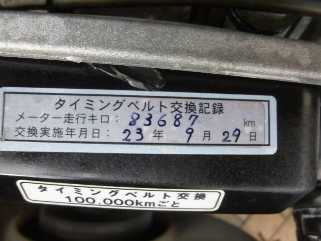 トヨタ クラウンステーションワゴン スーパーデラックス ローダウン 丸目 メッキバンパー