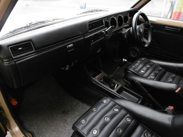 「日産」「サニーバン」「ステーションワゴン」「栃木県」の中古車18