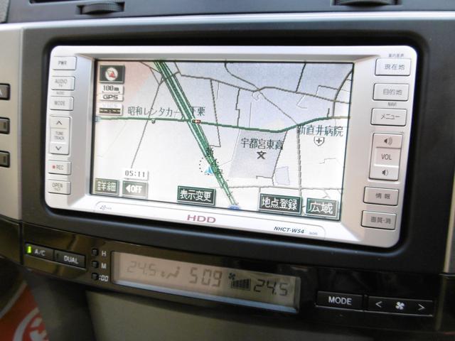 250Gプライムセレクション 1オーナー買取車 HDDナビ(10枚目)