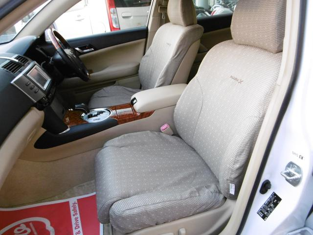250Gプライムセレクション 1オーナー買取車 HDDナビ(20枚目)