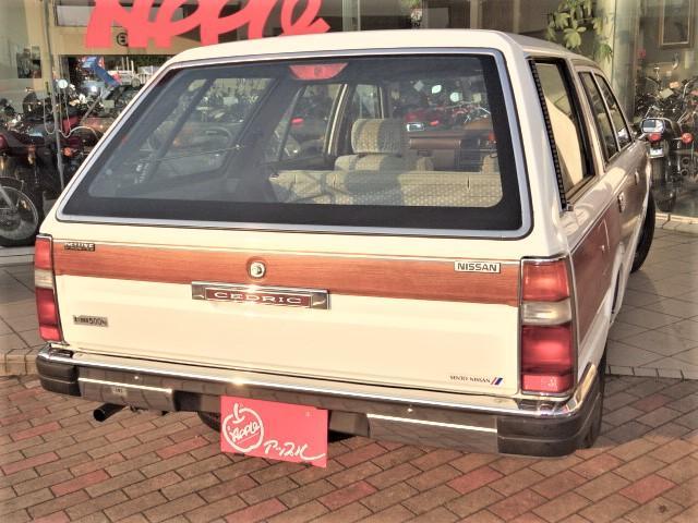 「日産」「セドリック」「ステーションワゴン」「栃木県」の中古車6