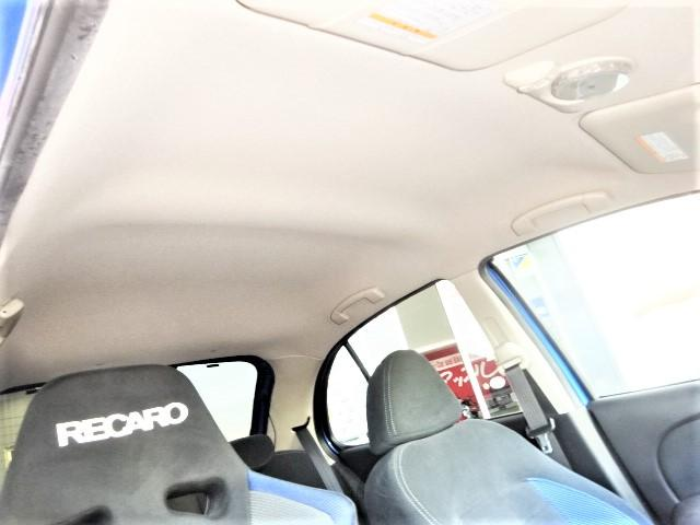 15SR-A 1オーナー買取車 レカロシート エアロパーツ(11枚目)