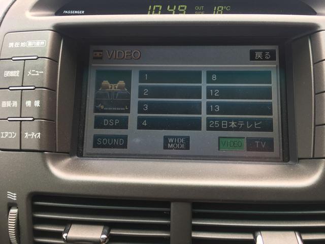 トヨタ セルシオ B仕様 eRバージョン サンルーフ ETC